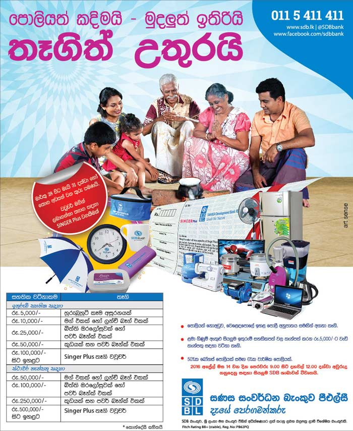 Valuable gifts from SDB bank on this Avurudu