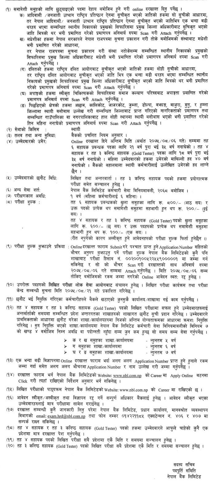Image Result For Online Form Nepal