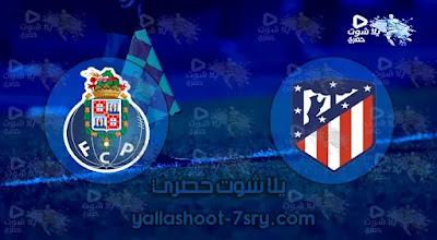 نتيجة مباراة اتليتكو مدريد أمام نادي بورتو 15-09-2021 ماتش دوري أبطال أوروبا