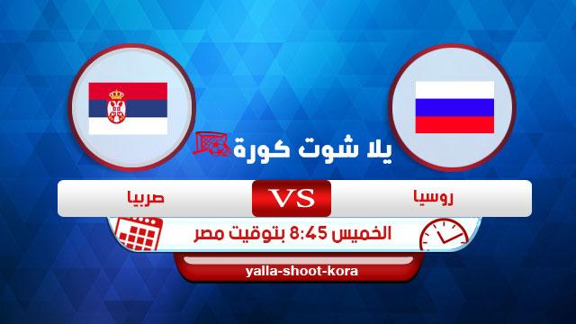 Russia-vs-Serbia