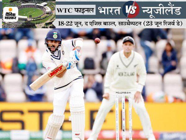 WTC फाइनल का दूसरा दिन LIVE:88 रन पर टीम इंडिया का तीसरा विकेट गिरा, बोल्ट ने पुजारा को टेस्ट में 5वीं बार आउट किया