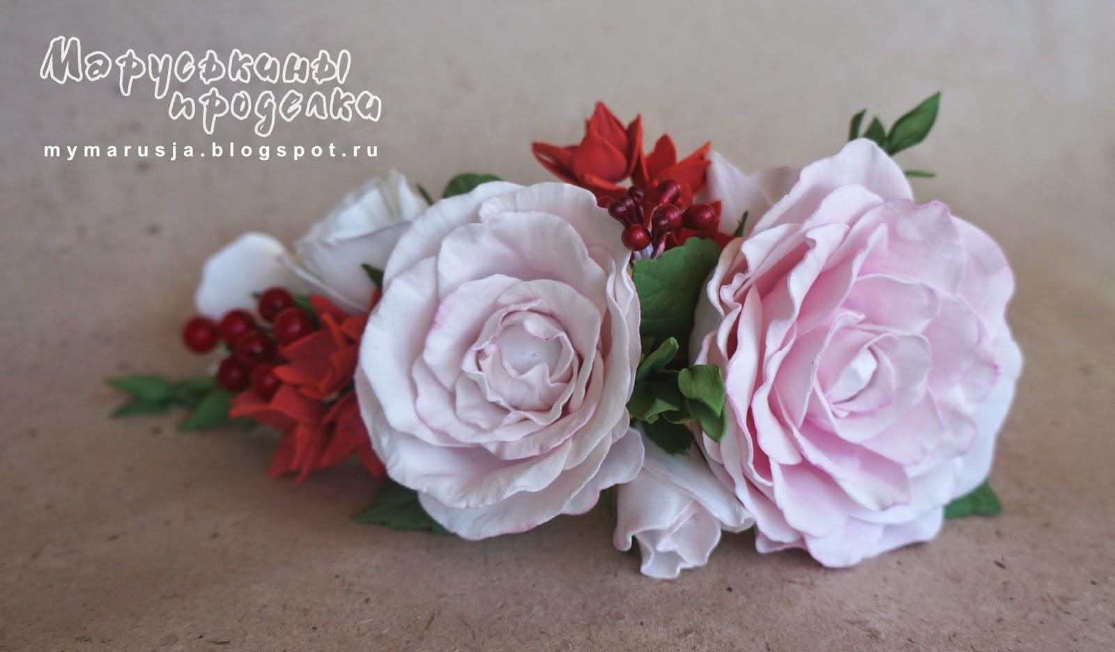 композиция с розой из фоамирана