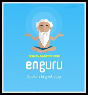 Enguru - English Guru - Spoken English App- enguru helps you improve your Spoken English from your local language.