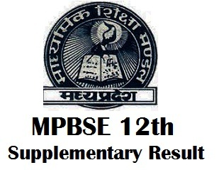 MP Board Class 12th Supplementary Result 2017