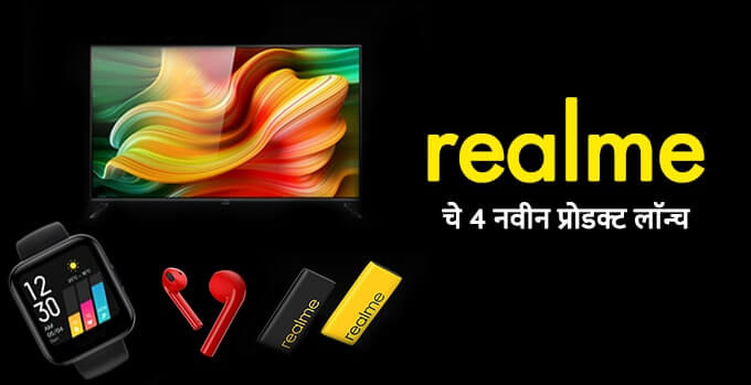 realme to launch its smart tv