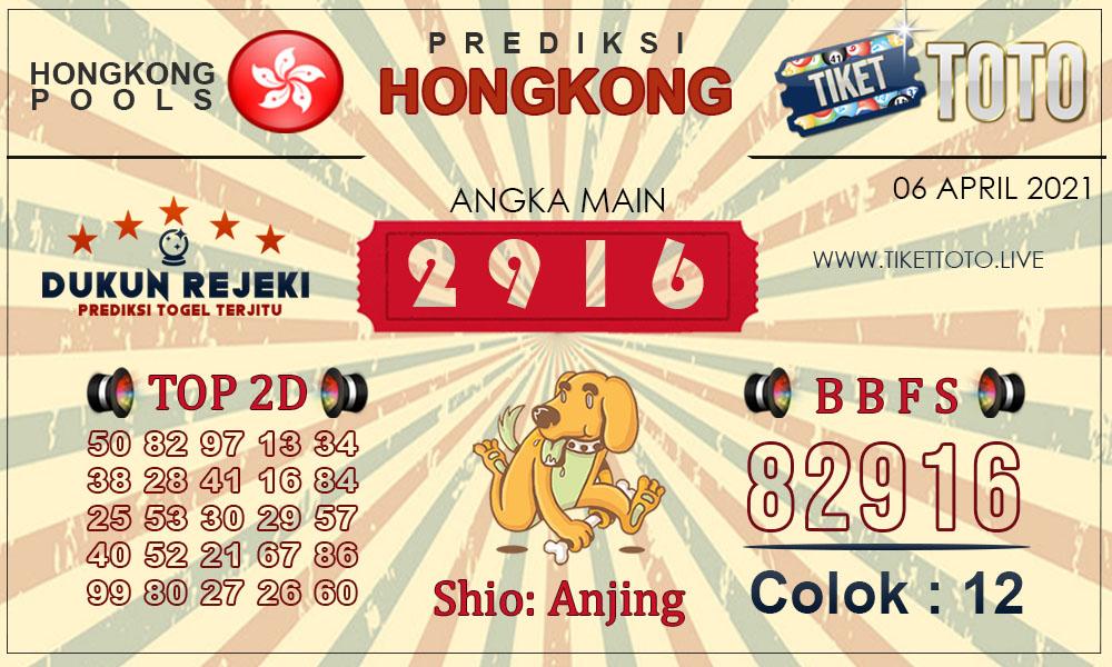 Prediksi Togel HONGKONG TIKETTOTO 06 APRIL 2021
