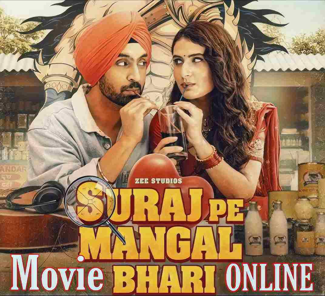 Suraj Pe Mangal Bhari movie online