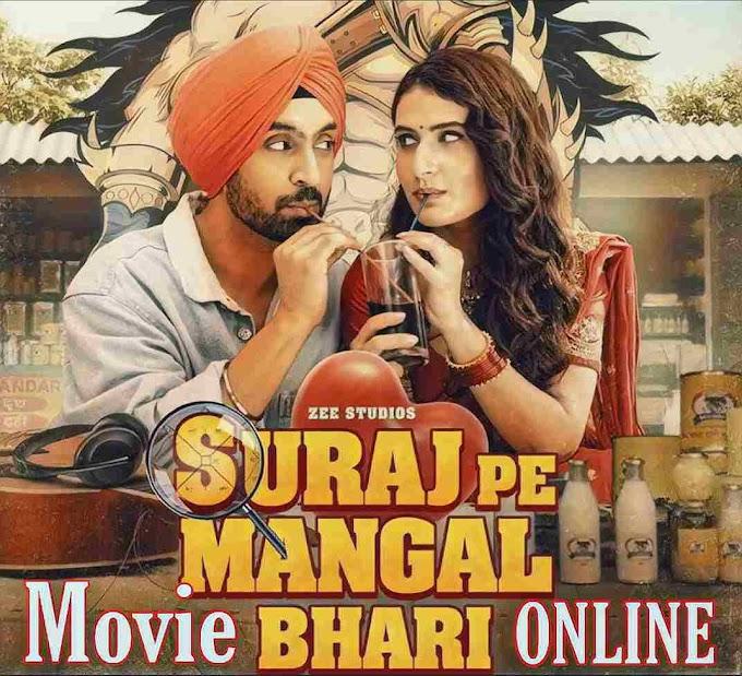 filmywap Suraj Pe Mangal Bhari movie online