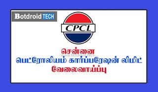 CPCL Recruitment 2020 - Apply Online for 142 Trade Apprentice job Vacancies @ www.cpcl.co.in