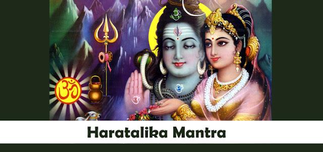 Hartalika Teej Aarti Mantra