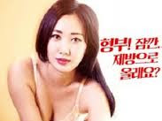 Nonton Film Bokep Jepang Full Porno Khusus Dewasa : Bad Sister In Law 2 (2020) - Full Movie | (Subtitle Bahasa Indonesia)