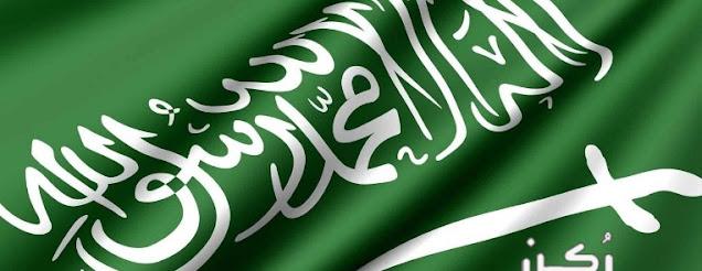 طريقة الحصول على فيزا عمل بالسعودية 2020