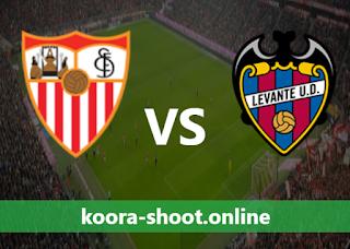 بث مباشر مباراة ليفانتي واشبيلية اليوم بتاريخ 21/04/2021 الدوري الاسباني