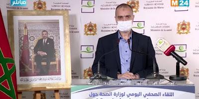 Maroc/Covid19- 24 Avril 2020- 190 nouveaux cas dont 163 issus de foyers de contamination, la région de Casablanca Settat demeure en tête des contaminations avec 27%