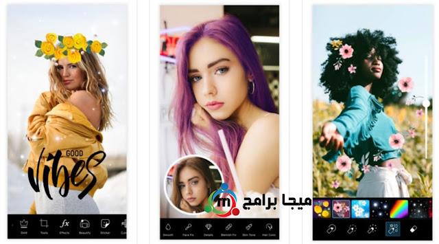 تطبيق التعديل على الصور PicsArt بيكس ارت