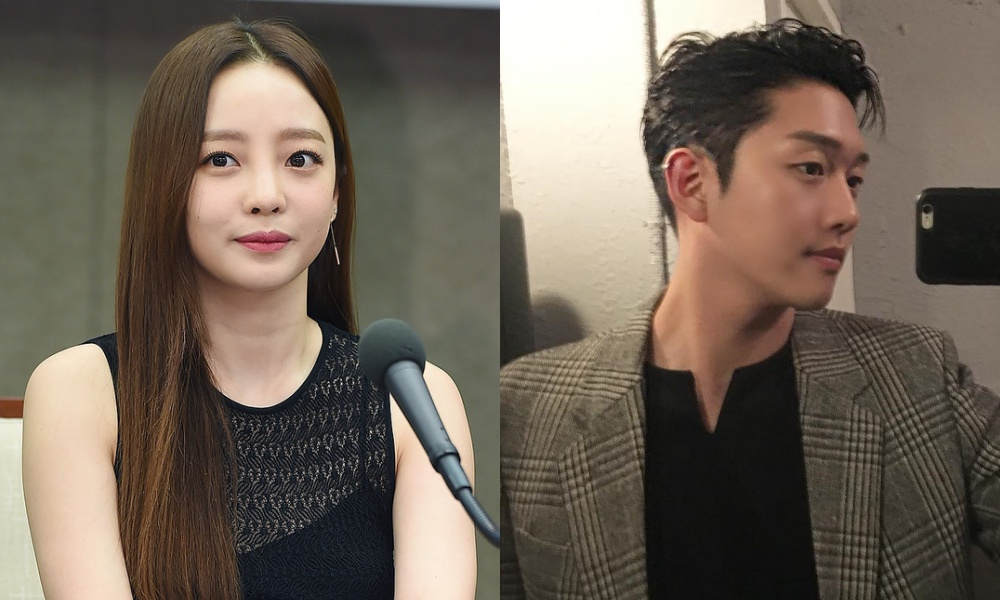Judges Rejects the Command to Arrest Goo Hara's Ex-Boyfriend