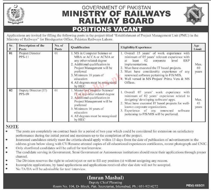 Latest Jobs in Ministry of Railways 2021 | Railways Board RB 2021