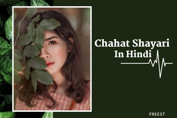 Chahat-Shayari-In-Hindi