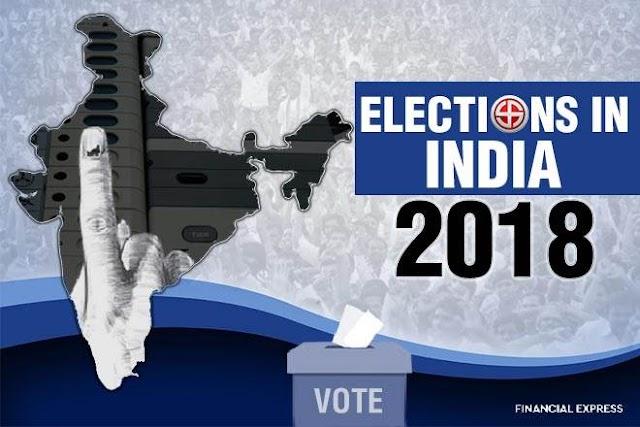 विधानसभा चुनाव 2018: मध्य प्रेदश, छत्तीसगढ़, राजस्थान, तेलंगाना और मिजोरम में चुनाव की घोषणा