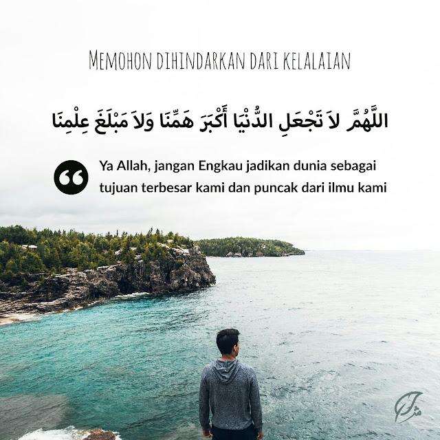 Doa tidak lalai