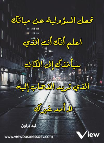 حكم ومواعظ بالصور حكمة 13