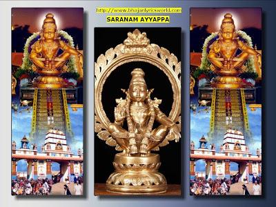 Swami-Ayyappan