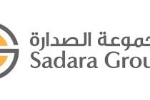مجموعة الصدارة Sadara Group – وظائف شاغرة
