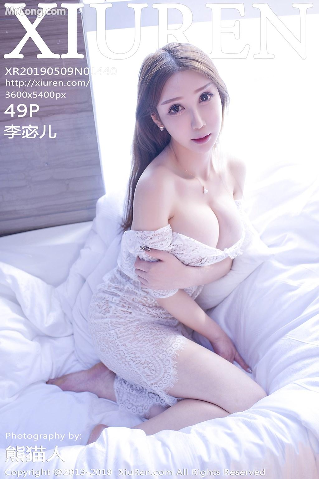 XIUREN No.1440: Li Mi Er (李 宓 儿) (51 pictures)