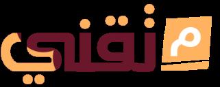 تقني للأخبار التقنية العربية | الجريدة الإلكترونية الاولى للأخبار التقنية والتكنلوجية الحديثة