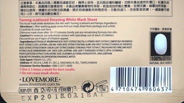 Lovemore Yurong Scattered Amazing White Mask Sheet