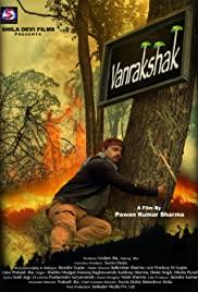 VanRakshak (2021) Hindi Full Movie Download 1080p 720p 480p