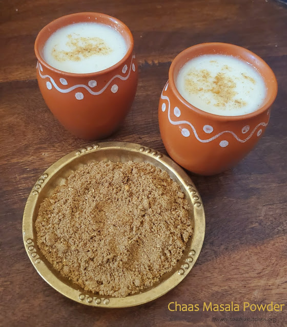 images of Masala Chaas Powder / Buttermilk Masala Powder / Chaas Masala Powder