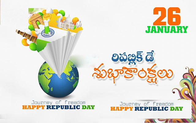 Best Republic Day Wishes iIages Telugu, Kannada, Bengali, Gujarati