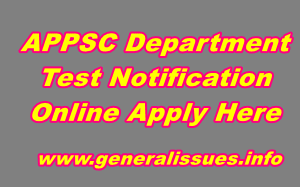 APPSC-Department-tests-notification