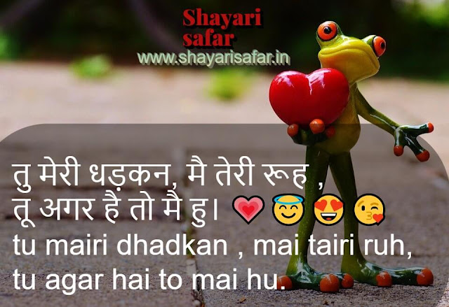 love shayari status in hindi and english