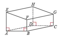 no 7 Soal dan Jawaban Ayo kita Berlatih 8.2 Menentukan Luas Permukaan Prisma Kelas 8