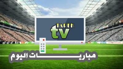 جدول مباريات اليوم على تطبيق TAREK TV LIVE مع التوقيت
