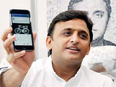 Free Smartphone samajwadi party