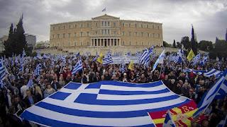 Μανώλης Γλέζος - Βγάλτε από το νου σας την λέξη Μακεδονία. -Άρθρο του Μανώλη Γλέζου στην εφημερίδα Καθημερινή