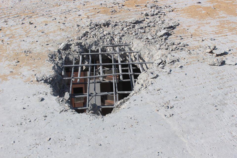 بأمر المحافظ..إزالة 13 دورًا مخالفًا ببرج سكني بشرق مدينة كفر الشيخ - (صور) 2