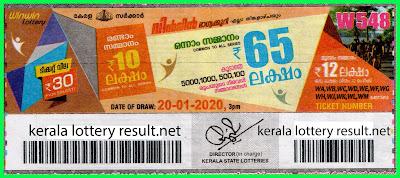 Kerala Lottery Result 20-01-2020 Win Win W-548