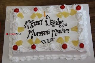 Mupparimanam Audio Launch Stills  0012.jpg