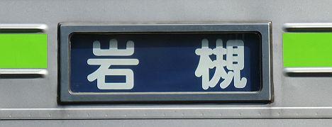 東武野田線 岩槻行き 10030系