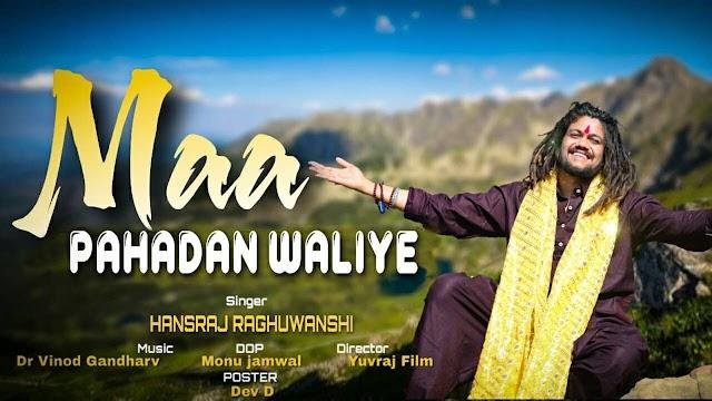 Maa Pahadan Waliye Lyrics हिंदी - Hansraj Raghuwanshi