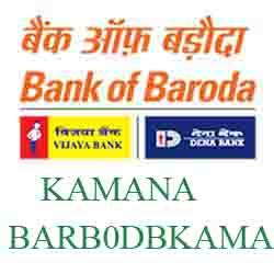 New IFSC Code Dena Bank of Baroda Kamana