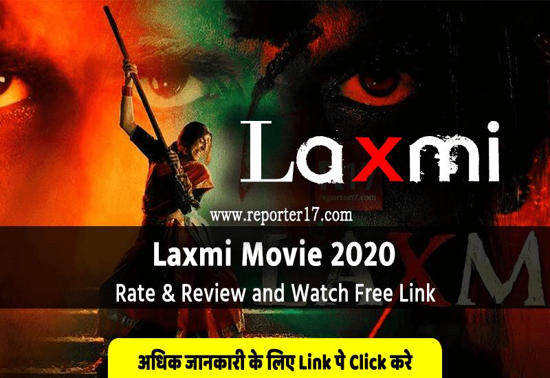 Laxmi Bomb Movie free download