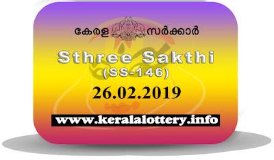 "KeralaLottery.info, ""kerala lottery result 26.02.2019 sthree sakthi ss 146"" 26th february 2019 result, kerala lottery, kl result,  yesterday lottery results, lotteries results, keralalotteries, kerala lottery, keralalotteryresult, kerala lottery result, kerala lottery result live, kerala lottery today, kerala lottery result today, kerala lottery results today, today kerala lottery result, 26 2 2019, 26.02.2019, kerala lottery result 26-2-2019, sthree sakthi lottery results, kerala lottery result today sthree sakthi, sthree sakthi lottery result, kerala lottery result sthree sakthi today, kerala lottery sthree sakthi today result, sthree sakthi kerala lottery result, sthree sakthi lottery ss 146 results 26-2-2019, sthree sakthi lottery ss 146, live sthree sakthi lottery ss-146, sthree sakthi lottery, 26/2/2019 kerala lottery today result sthree sakthi, 26/02/2019 sthree sakthi lottery ss-146, today sthree sakthi lottery result, sthree sakthi lottery today result, sthree sakthi lottery results today, today kerala lottery result sthree sakthi, kerala lottery results today sthree sakthi, sthree sakthi lottery today, today lottery result sthree sakthi, sthree sakthi lottery result today, kerala lottery result live, kerala lottery bumper result, kerala lottery result yesterday, kerala lottery result today, kerala online lottery results, kerala lottery draw, kerala lottery results, kerala state lottery today, kerala lottare, kerala lottery result, lottery today, kerala lottery today draw result"