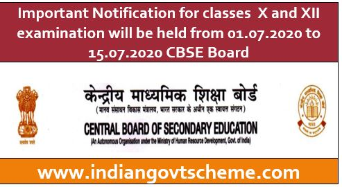 Important Notification for classes  X and XII examination
