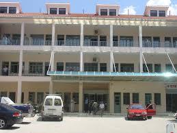 Τι απαντά το Νοσοκομείο Χατζηκώστα  στις καταγγελίες για συγκεκριμένη  κλινική