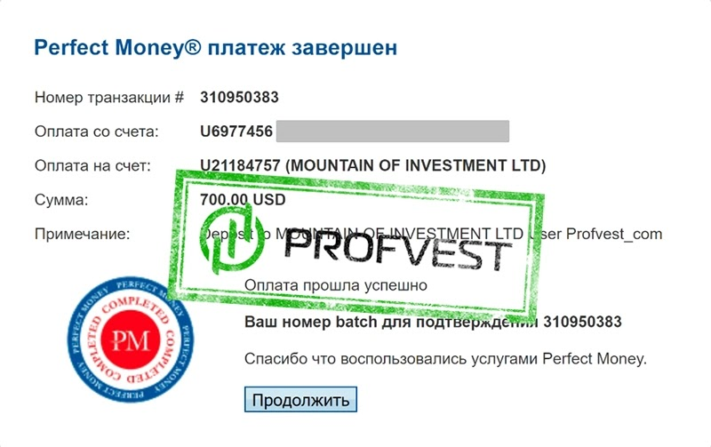 Депозит в Mountain Of Investment